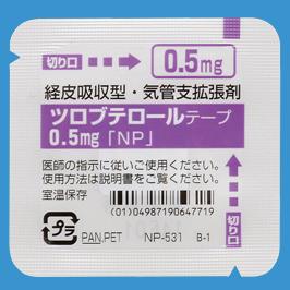 ツロブテロールテープ0.5mg「NP」 28枚(1枚×28)