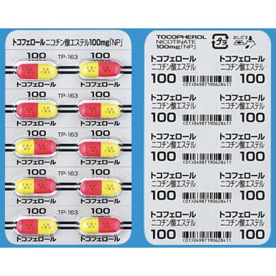 トコフェロールニコチン酸エステルカプセル100mg「NP」 100カプセル(PTP)