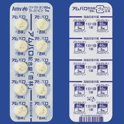 アムバロ配合錠「杏林」 20錠