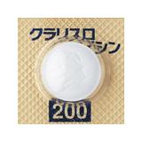 クラリスロマイシン錠200mg「日医工」 50錠