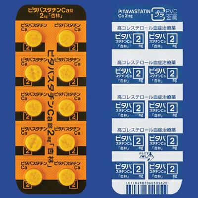ピタバスタチンCa錠2mg「杏林」 20錠(10錠×2)
