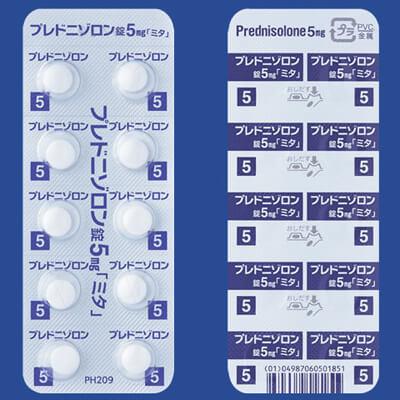プレドニゾロン錠5mg「ミタ」 50錠