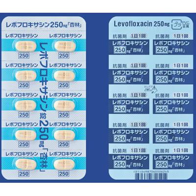 レボフロキサシン錠250mg「杏林」 10錠×2シート
