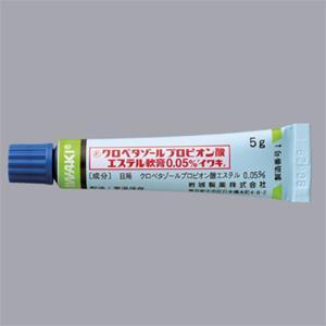 クロベタゾールプロピオン酸エステル軟膏0.05%「イワキ」:5g×10本(旧名称:デルトピカ軟膏0.05%)