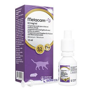 メタカム(0.5mg/ml)猫・ギニアピッグ用15ml 1本