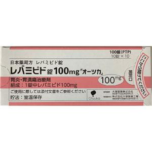 レバミピド錠100mg「オーツカ」:100錠入