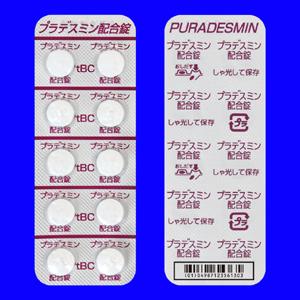 プラデスミン配合錠:100錠(10錠×10)