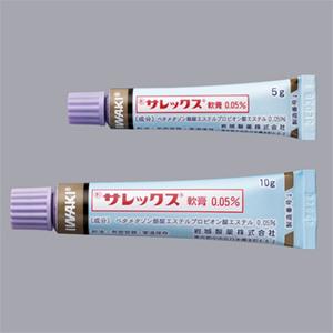 サレックス軟膏0.05%(劇):5g×10本入