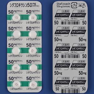シタフロキサシン錠50mg「サワイ」 20錠