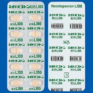 ネオドパストン配合錠L100:100錠入