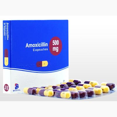 アモキシシリン500mg21錠 3箱
