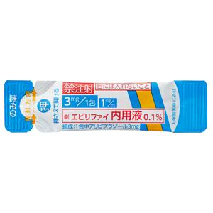 #エビリファイ内用液0.1%:3mL×28包(7包×4)