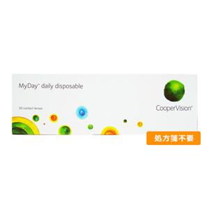 マイデイ(マイデー)(1Day)