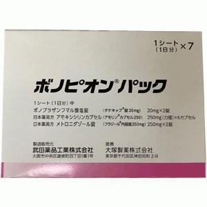 ボノピオンパック:7シート(1シート×7)