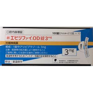 #エビリファイOD錠3mg:100錠(10錠×10)