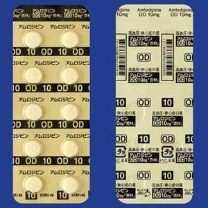 アムロジピンOD錠10mg「杏林」 20錠(10錠×2 PTP)