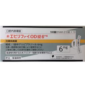 #エビリファイOD錠6mg:100錠(10錠×10)