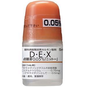 D・E・X点眼液0.05%「ニットー」:5mL×5本