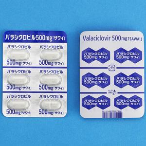 帯状 疱疹 バラシクロビル 急性期の帯状疱疹の治療