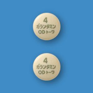#ガランタミンOD錠4mg「トーワ」 56錠(14錠×4:PTP)