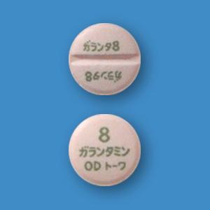 #ガランタミンOD錠8mg「トーワ」 56錠(14錠×4:PTP)