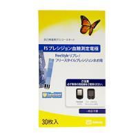 FSプレシジョン 血糖測定電極:30枚入
