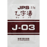 JPS 乙字湯エキス顆粒〔調剤用〕(J-03):105g(2.5g×42包)(14日分)