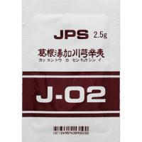 JPS 葛根湯加川きゅう辛夷エキス顆粒〔調剤用〕(J-02):105g(2.5g×42包)(14日分)