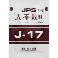 JPS 五苓散料エキス顆粒〔調剤用〕(J-17):105g(2.5g×42包)(14日分)