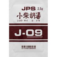 JPS 小柴胡湯エキス顆粒〔調剤用〕(J-09):105g(2.5g×42包)(14日分)