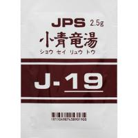 JPS 小青竜湯エキス顆粒〔調剤用〕(J-19):105g(2.5g×42包)(14日分)