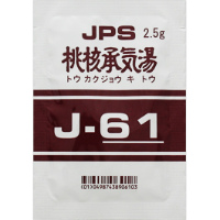 JPS 桃核承気湯エキス顆粒〔調剤用〕(J-61):105g(2.5g×42包)(14日分)