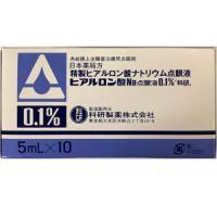 アイケア点眼液0.1%:5mL×10