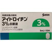 アイドロイチン3%点眼液:5ml×10