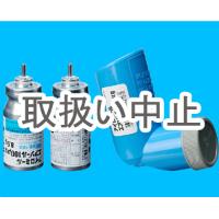 アイロミールエアゾール100μg 1缶(アダプター付)