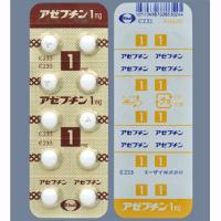 アゼプチン錠1mg:100錠(PTP)