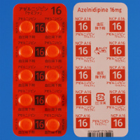 アゼルニジピン錠16mg「ケミファ」 20錠(10錠×2)