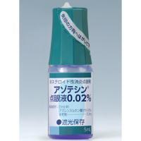 アゾテシン点眼液0.02%:5ml×5本