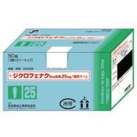 ジクロフェナクNa坐剤25mg「武田テバ」:50個入(旧名称:アデフロニックズポ25)