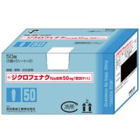 ジクロフェナクNa坐剤50mg「武田テバ」:50個入(旧名称:アデフロニックズポ50)