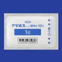アデホスコーワ顆粒10% : 1.0g×100包(使用期限:2021年3月)