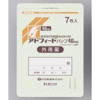 アドフィードパップ40mg:21枚(7枚×3袋)