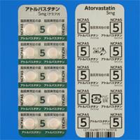 アトルバスタチン錠5mg「ケミファ」 100錠(10錠×10)