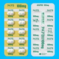 アバプロ錠100mg 10錠×5シート