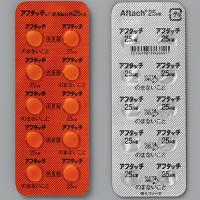 アフタッチ口腔用貼付剤25μg:10錠入