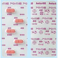 アベロックス錠400mg 10錠(5錠×2)PTP包装