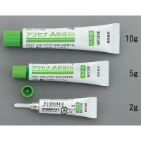 アラセナ‐A軟膏3%:2g×5本