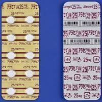 アラセプリル錠25mg「サワイ」 10錠×10シート