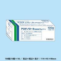 アロチノロール塩酸塩錠5mg「テバ」 100錠(PTP)(アロチノイル錠5mg)