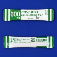 イコサペント酸エチル粒状カプセル600mg「サワイ」:84包